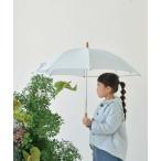 傘 Umbrella Kids 50 - check - 790194