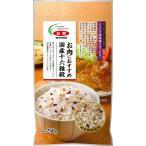 【あすつく対応】 全農 お肉におすすめ国産十六雑穀 500g(250g×2袋)