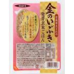 【あすつく対応】 金のいぶき 発芽玄米ごはん レトルトごはん 150g×12パック