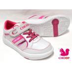 軽量CHOOP(シュープ)53651白/ピンク 子供 キッズ ジュニア スニーカー