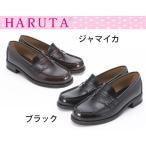【送料無料】HARUTA ハルタ ローファー 4505(3E):レディース通学 学生 靴