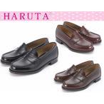 【送料無料】HARUTA ハルタ ローファー 4514(2E):レディース通学 学生 靴