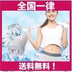 スーパ―ひんやりクールタオルk super cooling towel (ホワイト)3枚