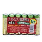 Yahoo!ギフト百貨のzumi単3電池 アルカリ電池 乾電池 6本セット シュリンク【複数購入がお得!】