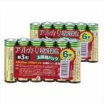 単3電池 単三電池 アルカリ電池 乾電池 6本セット シュリンク【代引き不可】【1個からご注文可能です】