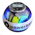 Yahoo!ギフト百貨のzumiパワーボール RPM Sports NSD 280Hz Autostart Fusion Pro オートスタート機能 デジタルカウンター搭載 LED発光モデル 【今だけポイント3倍!】