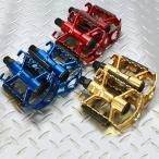 自転車用ペダル 2個セット サイクルペダル 全3色 反射板付 ペダル