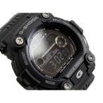 G-SHOCK Gショック ジーショック  CASIO カシオ 電波 ソーラー オールブラック GW-7900B-1 腕時計