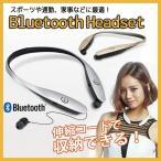 ブルートゥースヘッドセットイヤホン Bluetooth Headset TONE HBS-900 全5色