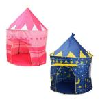 子供用 テントハウス キッズテント ブルー ピンク 男の子 女の子 秘密基地 専用ケース入り お家の中でも外でも両方楽しめる 売れ筋 大人気