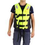 ライフジャケット フローティングベスト 救命胴衣 子供用 反射帯付き 緊急時に役立つ 強い浮力 高い負荷力 安全安心 ベストタイプ