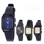 チープカシオ CASIO カシオ レディース 腕時計 チプカシ LQ-142E-1A LQ-142E-2A LQ-142E-7A LQ-142E-9A