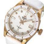 ORIENT 腕時計 オリエント 自動巻き 海外正規品 【型番:SAC0A003W0 】