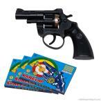 火薬銃 ビックバンR-3 カネキャップ3箱 8連発 音追いピストル 日本製 害獣 鳥よけ カラス ハト クマよけ 鳥獣 破裂音 獣害 鳥追い お祭り おもちゃ 子ども