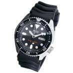 セイコー SEIKO ダイバー ブラックボーイ 自動巻き 腕時計 SKX007J1【今だけポイント2倍!】