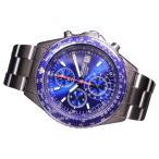 SEIKO SND255P1 メンズ腕時計 海外モデル クロノグラフ ブルー