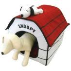 スヌーピーペットハウス ハウス スヌーピー 室内用 ハウス ドーム ベッド ペットハウス ドーム 犬 猫 犬小屋 かわいい 寝床
