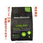 ブラックウッド LOWFAT チキン ドッグフード 20kg+【980gを1袋プレゼント中☆】