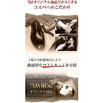 アルテラボロ Arte,Lavoro ビジネスシューズ メンズ 3E ブラック ストレートチップ 内羽根 紐靴 26.5cm AR23BL2