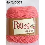 tualpaca.comアルパカ Peace alpaca 3/10(トゥアルパカ・コム・ピースアルパカ3/10)