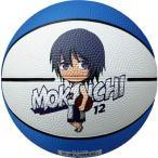 モルテン molten バスケットボール あひるの空×モルテン コラボミニボール 茂吉 要 B1C200AS5