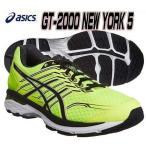 アシックス ランニングシューズ GT-2000 NEW YORK 5 TJG946 0790