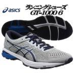 GT-1000 6 TJG962