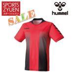 ヒュンメル サッカー ゲームシャツ HAG1026 2090