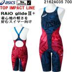 �ڿ��̸�������ۡڥݥ����10�ܡۡ���19ǯ�ղ� �����å��� ��ǧ��ǥ� ��®���� TOPIMPACTLINE/RAiOglideII 2162A035 ���ʡ����Բľ���