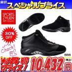●●アンドワン AND1 バスケットシューズ TAICHI MID タイチミッド D1055M BBB