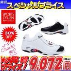 ●●アンドワン AND1 バスケットシューズ TAICHI LOW タイチロー D301M WBR