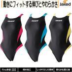Jaked ジャケッド  レディース 競泳用 水着 ジェイエラスティコ ST ワンピース Fina承認モデル 820040 ダークレッド 1259  LL