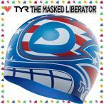 【クーポンで¥5400以上送料無料!】●TYR(ティア) シリコンキャップ 【MASKED LIBERATOR】 LCSTML