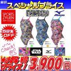 ◎◆◆16年秋冬モデル MIZUNO(ミズノ) スターウォーズ N2MA6979 ジュニアミディアムカット U-Fit