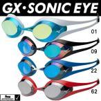 【全品ポイント10倍】●MIZUNO GX・SONIC EYE ノンクッションミラーゴーグル N3JE6001