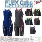 Speedo スピード  FLEX Cube ジュニアオープンバックニースキン SD36H03 FP Fピンク 140