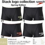 ◎スピード メンズ競泳水着 練習用『Stack logo collection』 SD87X50