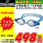 sps-商品画像