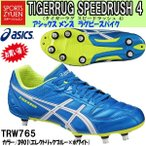 【期間中送料無料!】asics(アシックス) ラグビースパイク タイガーラグスピードラッシュ4 TRW765