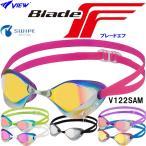 タバタ Tabata BladeF V122SAM LVSHD