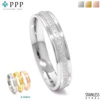 ステンレス リング(92)砂目 銀色 メイン  サージカルステンレス製 指輪 316L メンズ レディース シルバー 送料無料 アクセサリー|0001pppcom