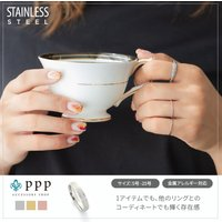ステンレス リング(92)砂目 銀色 メイン  サージカルステンレス製 指輪 316L メンズ レディース シルバー 送料無料 アクセサリー|0001pppcom|02