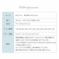 ステンレス リング(39)CZ エタニティ 選択可 銀色 金色 ピンクゴールド メイン メンズ レディース ジルコニア|0001pppcom|14