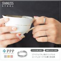 ステンレス リング(59) 3連の指輪 選択可 銀色 金色 ピンクゴールド メイン メンズ レディース 大人 おしゃれ シンプル|0001pppcom|02