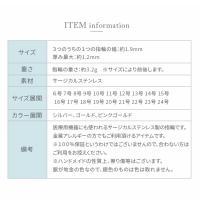 ステンレス リング(59) 3連の指輪 選択可 銀色 金色 ピンクゴールド メイン メンズ レディース 大人 おしゃれ シンプル|0001pppcom|13