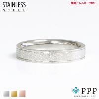 ステンレス リング(76)ざらつき加工 銀色 メイン  サージカルステンレス製 指輪 316L メンズ レディース シルバー 送料無料 アクセサリー|0001pppcom