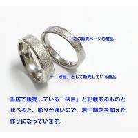 ステンレス リング(76)ざらつき加工 銀色 メイン  サージカルステンレス製 指輪 316L メンズ レディース シルバー 送料無料 アクセサリー|0001pppcom|02