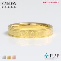 ステンレス リング(76)ざらつき加工 金色 メイン  サージカルステンレス製 指輪 316L メンズ レディース 送料無料 アクセサリー ゴールド|0001pppcom