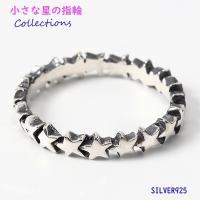 スターリング(7) メイン スター 星 指輪 リング シルバー925製 銀|0001pppcom