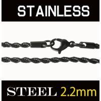 ステンレス デザインチェーン(16)黒色選択可40cm 45cm 50cm 55cm 60cm メイン サージカルステンレス316Lチェーン 金属アレルギー対応|0001pppcom